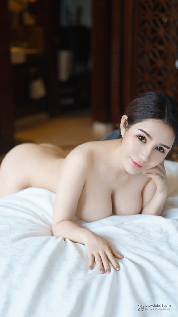 pg-han-quoc-khoa-than-4